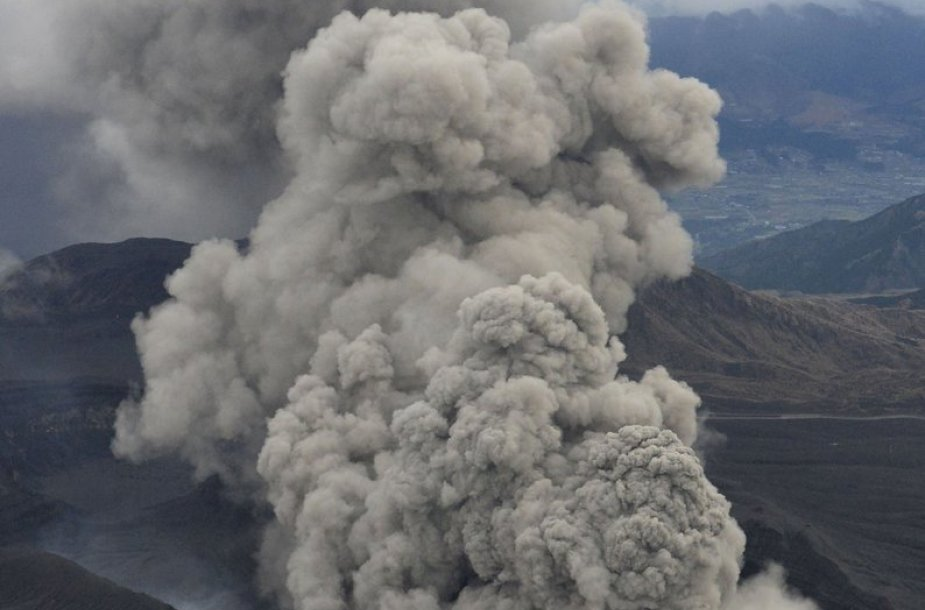 Aso ugnikalnis Japonijoje