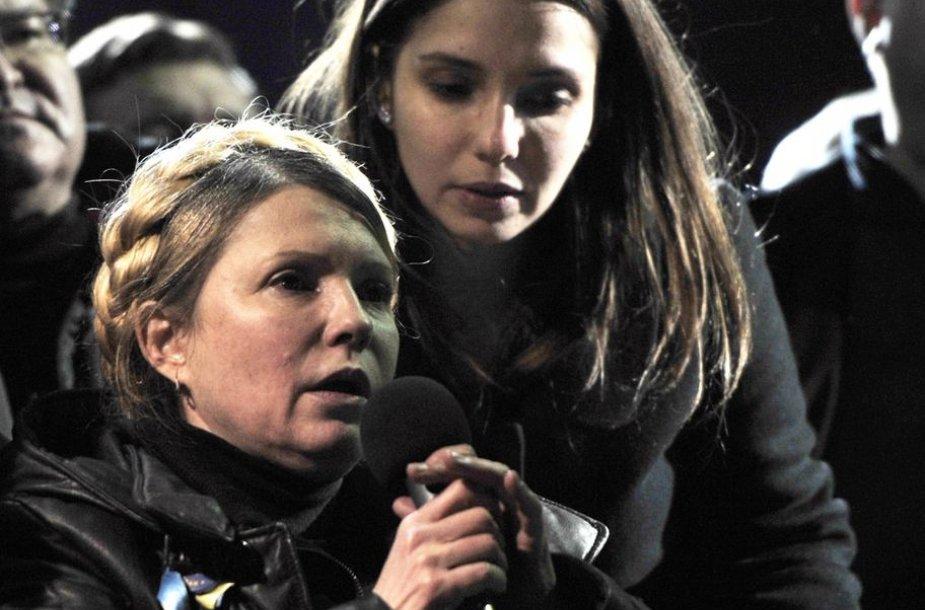 Julija Tymošenko su dukra Jevhenija