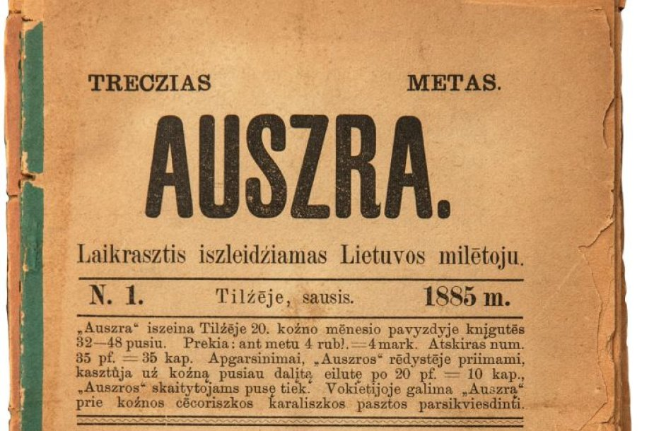 """Laikraščio """"Auszra"""" 1885 m. komplektas"""