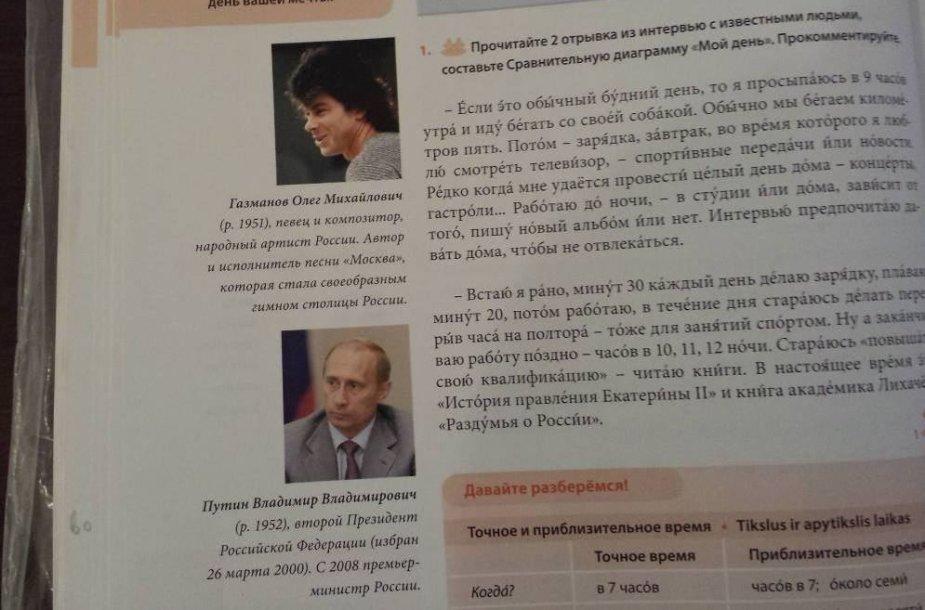 Apie V.Putiną ir O.Gazmanovą rašoma Lietuvoje išleistame rusų kalbos vadovėlyje.