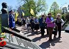 """Ukraina: praėjus 32 metams Černobylio katastrofa tebelieka """"atvira žaizda"""""""