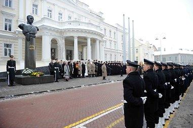 Lietuvos Respublikos Krašto apsaugos ministerija (KAM)
