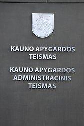 Kauno apygardos administracinis teismas (KAAT)