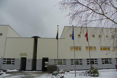 Vilniaus Pilaitės gimnazija