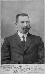 Liudvikas Stulpinas