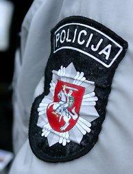 Palangos miesto policijos komisariatas