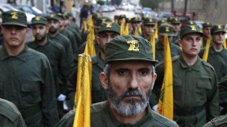"""Hezbollah"""