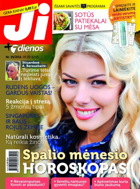 "Žurnalas ""Ji"" (39 nr.)"