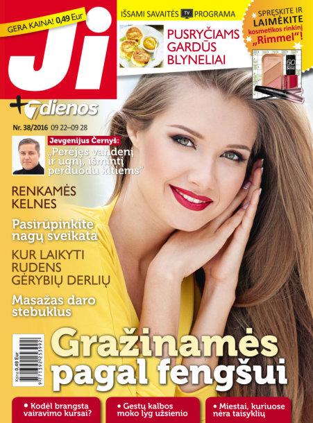 "Žurnalas ""Ji"" (38 nr.)"