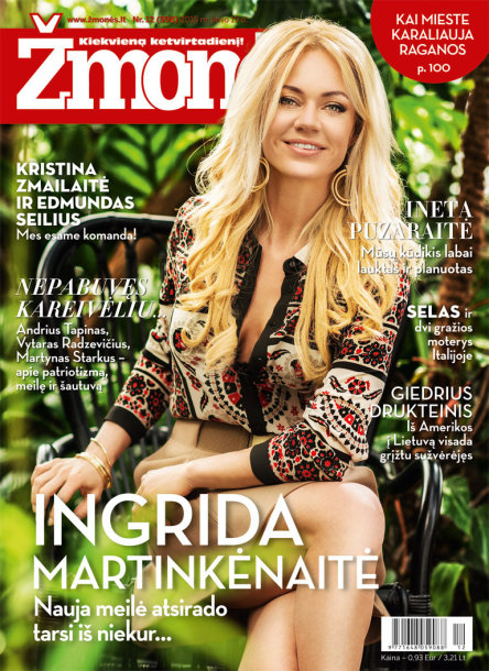 Ingrida Martinkėnaitė