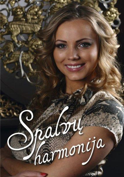 Goda Sabutytė–Alijeva