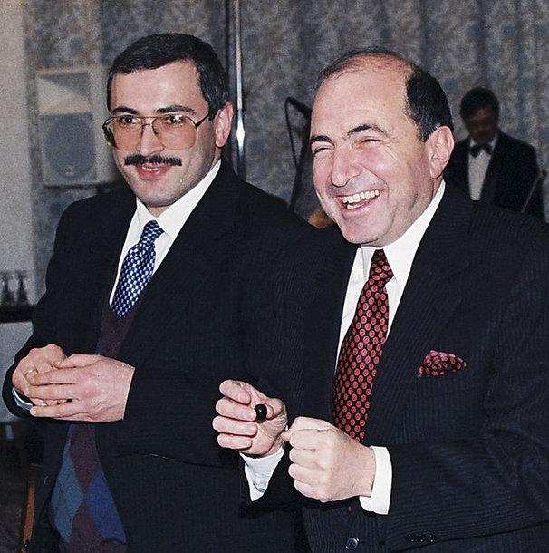 Михаил Ходорковский и Борис Березовский