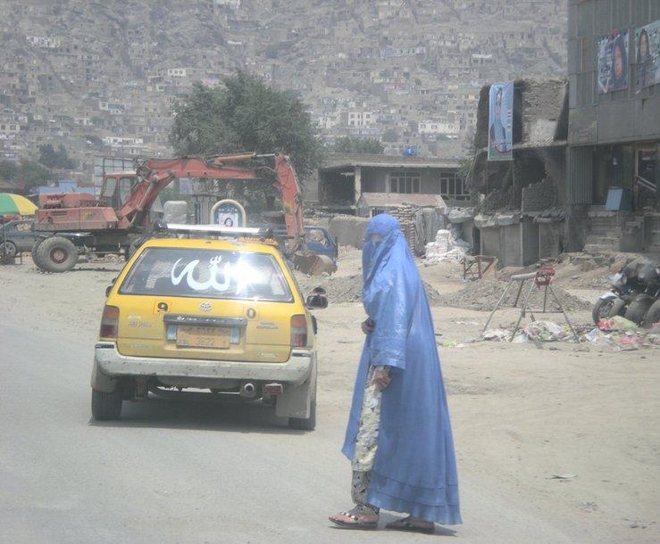 Eismas Afganistane