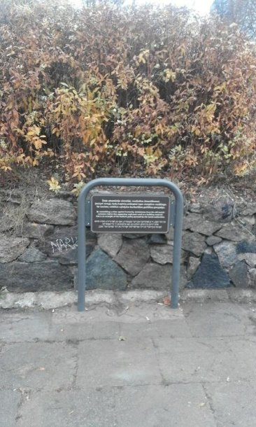 Atminimo lenta Žėručio g.  4