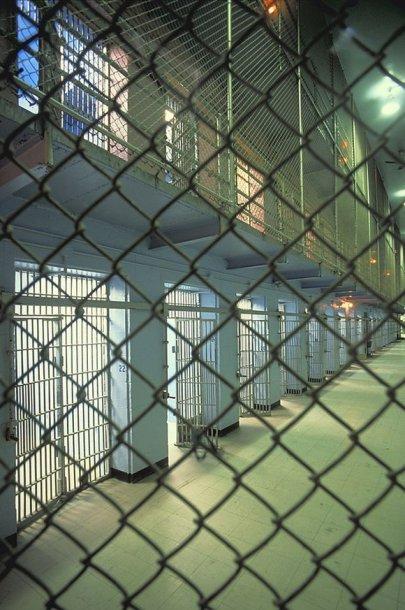 Kalėjimas