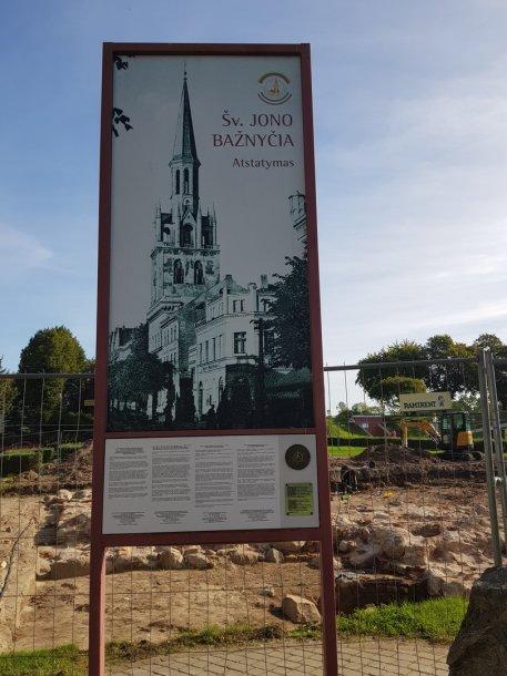 Archeologiniai tyrinėjimai Jono bažnyčios vietoje Klaipėdoje.
