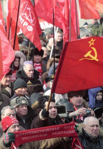 Komunistai