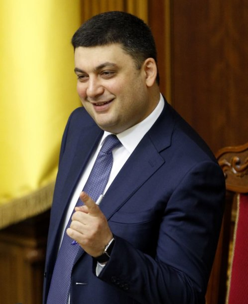 Volodymyras Hroismanas