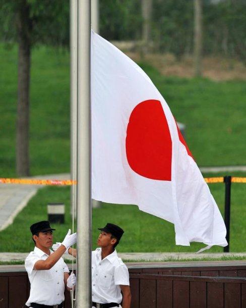 Japonijos vėliava
