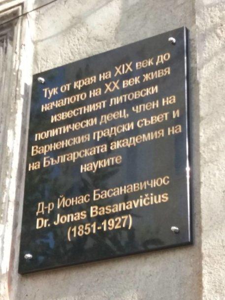 J.Basanavičiaus namuose Bulgarijoje atidengta jo atminimo lenta