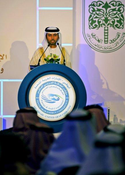 JAE energetikos ministras Suhailis al-Mazrouei