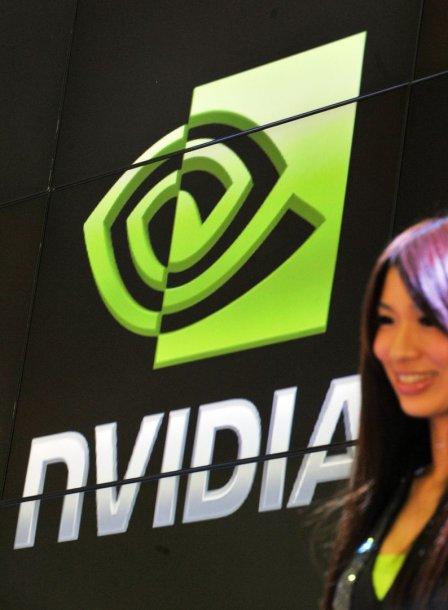 Nvidia logotipas