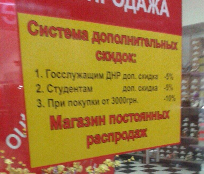 Kainos Donecke