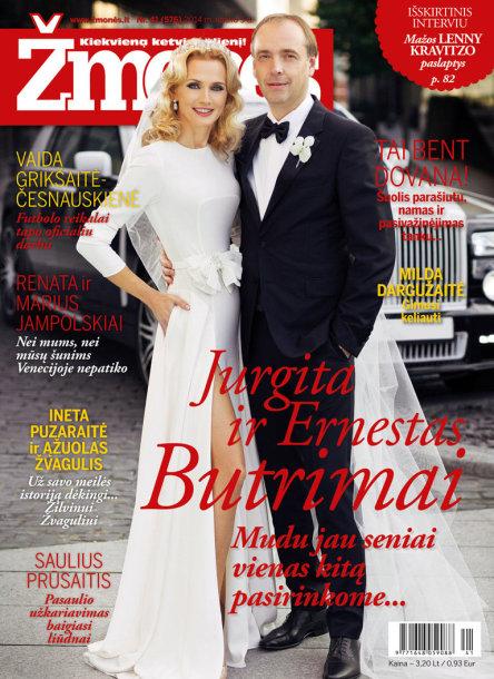 Ernestas ir Jurgita Butrimai