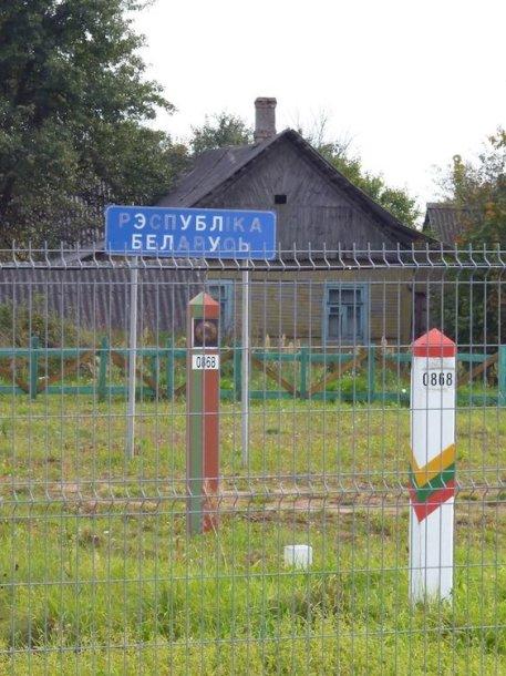 Lietuvos-Baltarusijos pasienis